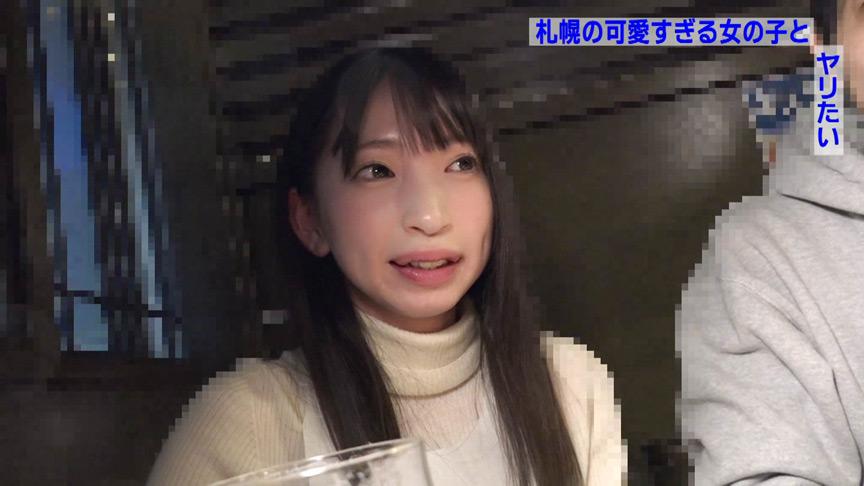 札幌の街で見かけた北海道弁が可愛すぎる女の子(1) 画像 5