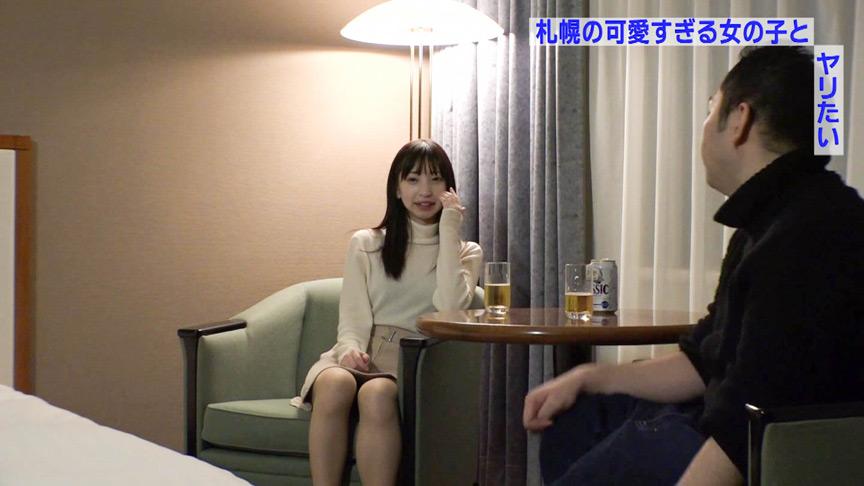 札幌の街で見かけた北海道弁が可愛すぎる女の子(1) 画像 6