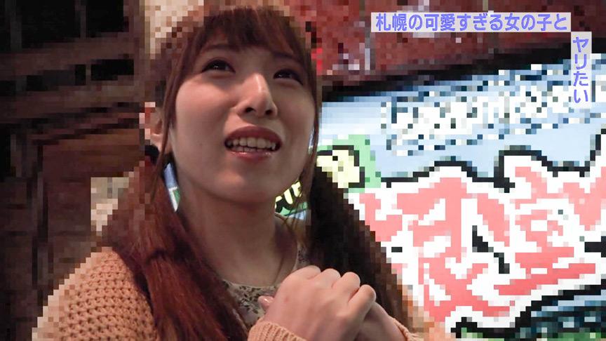 札幌の街で見かけた北海道弁が可愛すぎる女の子(1) 画像 16