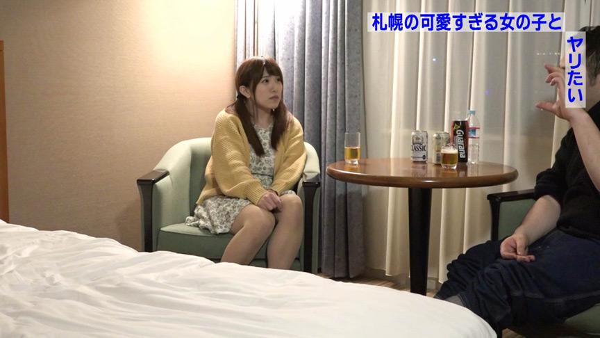 札幌の街で見かけた北海道弁が可愛すぎる女の子(1) 画像 17