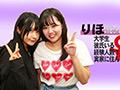 AV女優がシ●ウトの女友達に本気でレズSEXを迫ったら1のサムネイルエロ画像No.3