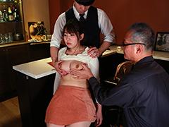催眠術が体験できるBARで行われていたワイセツ記録映像~動けない状態の女性客に無理やり挿入