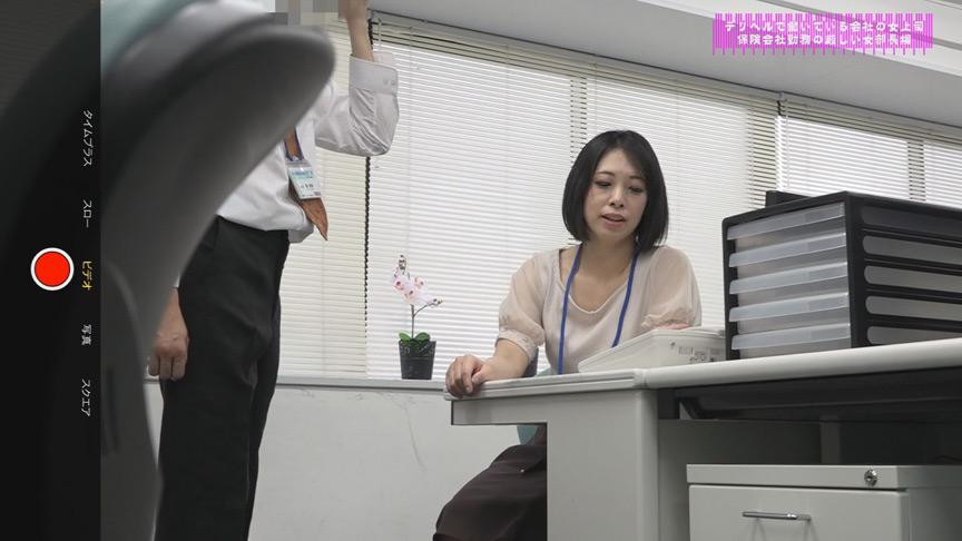 会社の女上司がデリヘルで働いていたので本●(1) 画像 16