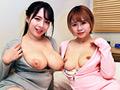 [paradisetv-3562] 極上おっぱい美女が逆ナンパおっぱい見てくれませんか?