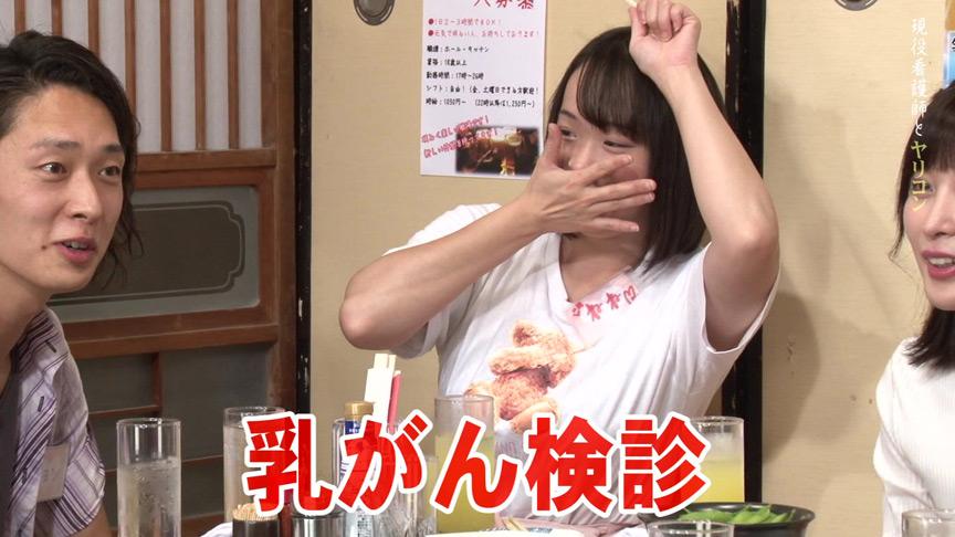 ヤリコン完全版~男女8人がハメを外してハメまくり!のサンプル画像6