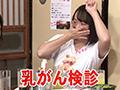 ヤリコン完全版~男女8人がハメを外してハメまくり!-5