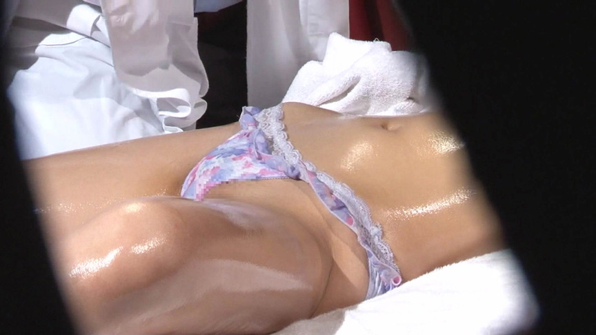 ヤンキー姉ちゃんを性感マッサージでイカせて豪華版1