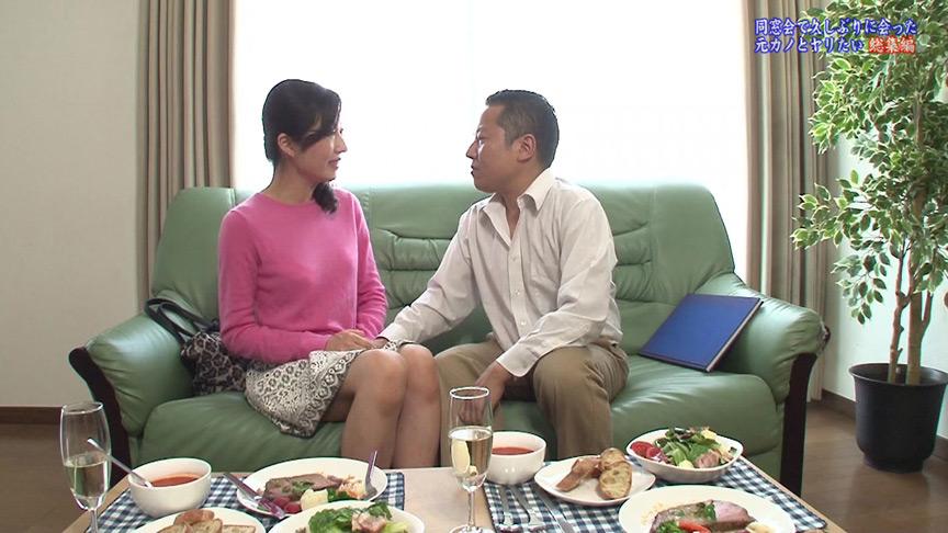 IdolLAB | paradisetv-3693 同窓会で久しぶりに会った元カノとヤリたい総集編