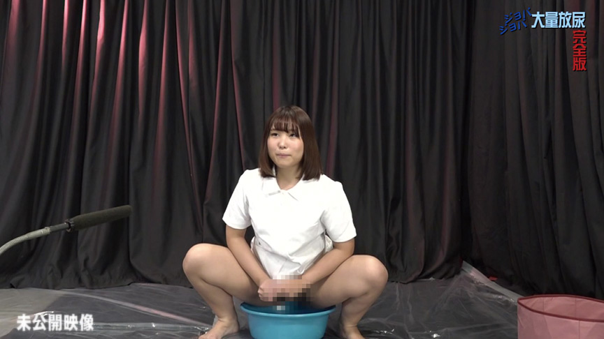 美女だらけのジョバジョバ大量放尿120分 完全版~恥じらいながらもオシッコ大洪水 9枚目