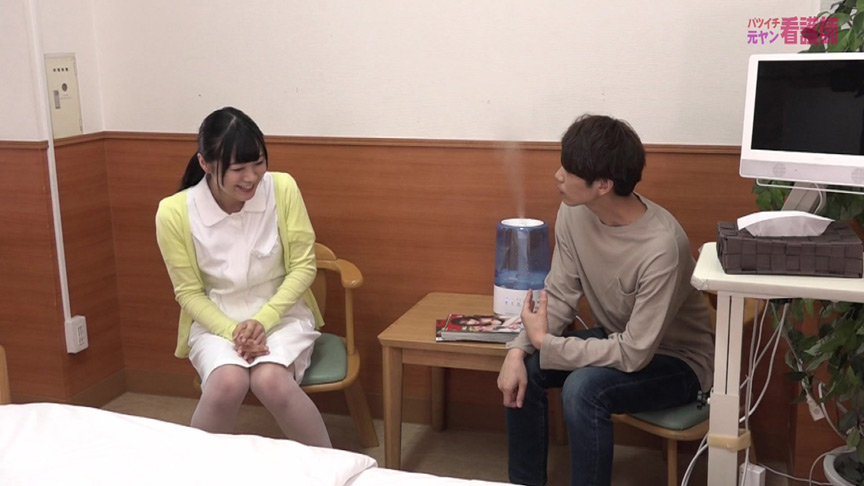 IdolLAB | paradisetv-3750 バツイチ元ヤン看護師の体がエロいので口説いてハメたい