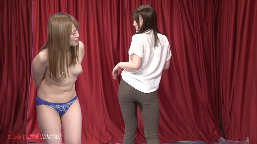 【緊急生放送】美女のおもらし生放送 完全版 画像 19