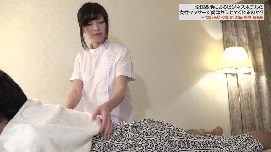 ホテルの女性マッサージ師はヤラせてくれるのか?4時間3 画像 7