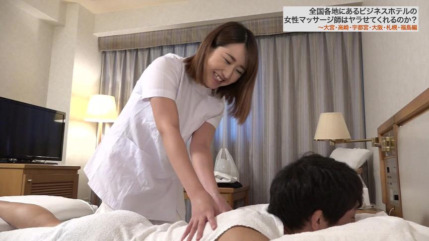 ホテルの女性マッサージ師はヤラせてくれるのか?4時間3 画像 9