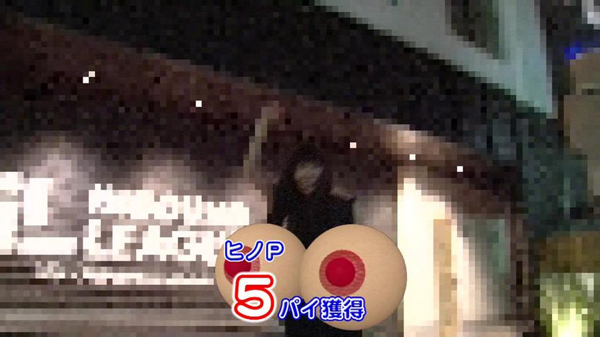新・街頭シ●ウト娘ナンパおっぱい見せて下さい(5) 画像 9