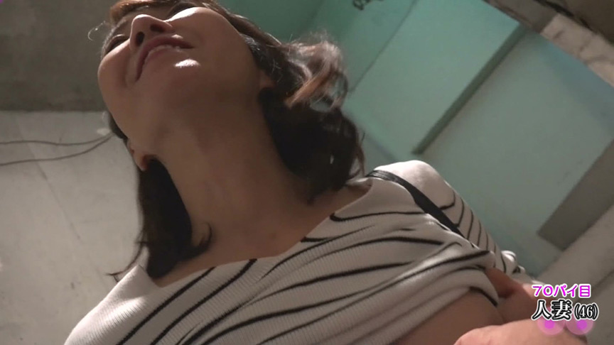 新・街頭シ●ウト娘ナンパおっぱい見せて下さい(5) 画像 12