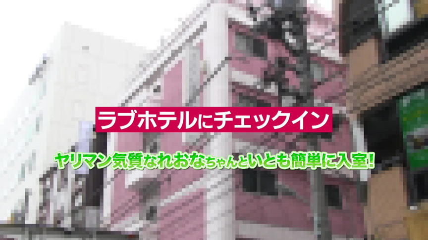 IdolLAB | paradisetv-3849 ガチ口説きIII
