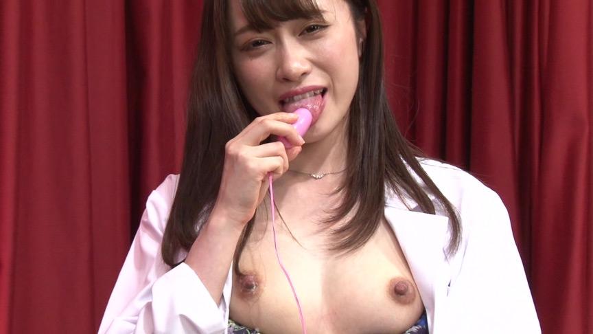 舌でベロベロ×唾液ビチャビチャ生放送 完全版 画像 9