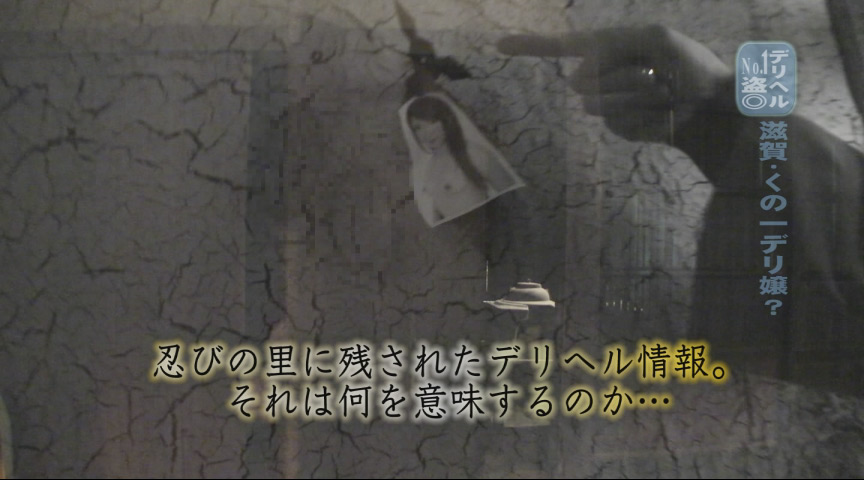 IdolLAB | paradisetv-3855 デリヘルNo.1盗●!(55)