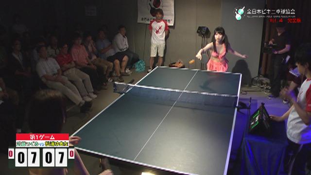全日本ビキニ卓球協会 Presents ビキニ卓球トーナメントVol.4 完全版 1枚目