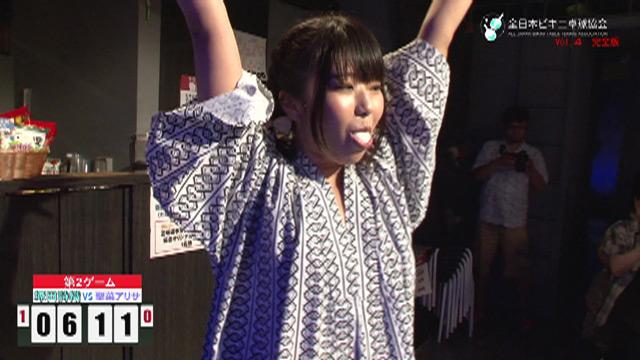 全日本ビキニ卓球協会 Presents ビキニ卓球トーナメントVol.4 完全版 5枚目