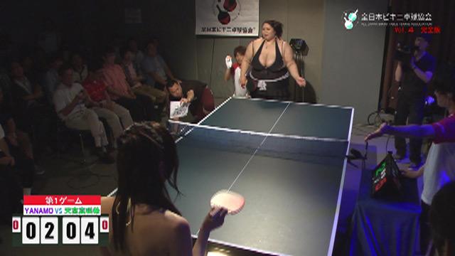 全日本ビキニ卓球協会 Presents ビキニ卓球トーナメントVol.4 完全版 8枚目
