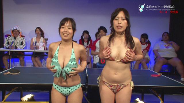 全日本ビキニ卓球協会 Presents ビキニ卓球トーナメントVol.4 完全版 13枚目
