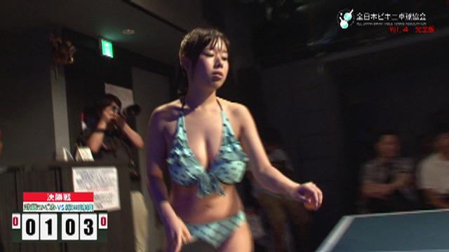 全日本ビキニ卓球協会 Presents ビキニ卓球トーナメントVol.4 完全版 19枚目