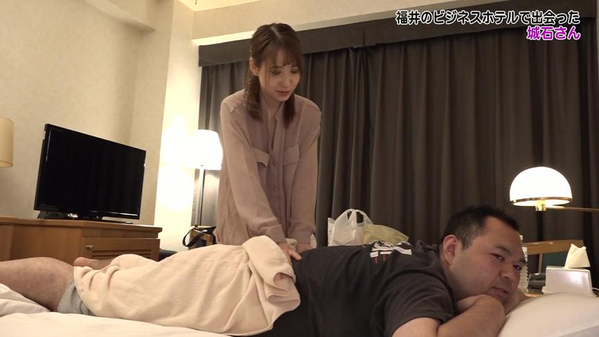 福井のビジネスホテルで出会った城石さん 画像 1
