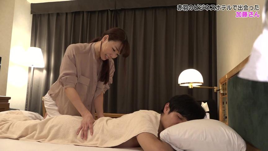 福井のビジネスホテルで出会った城石さん 画像 12