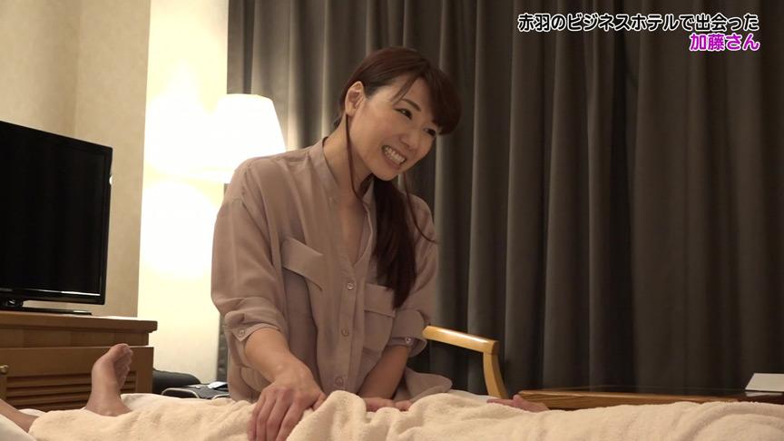 福井のビジネスホテルで出会った城石さん 画像 13