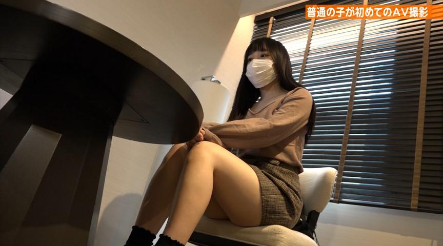 マスク着用を条件に撮影を了承してくれた りなちゃん 画像 1