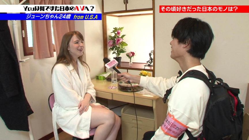 IdolLAB   paradisetv-3908 Youは何でまた日本のAVへ?~ジューンちゃん(24歳)