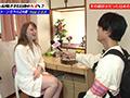 Youは何でまた日本のAVへ?~ジューンちゃん(24歳) 画像 6