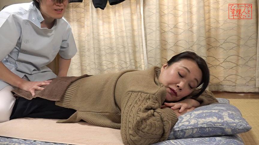 IdolLAB   paradisetv-3932 面倒見が良すぎるアパートの管理人のおばちゃん10