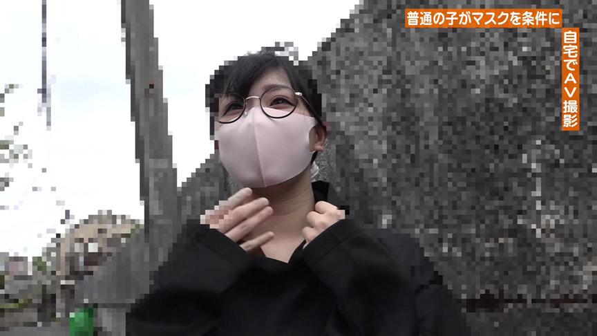 IdolLAB | paradisetv-3935 マスク着用を条件に撮影を了承してくれた ひなちゃん