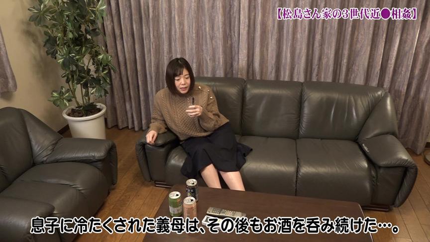 IdolLAB | paradisetv-3993 「お義母さんのおっぱいすっごいスケベでしょ?」