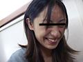 素人ナンパトイレ号がゆく 大阪では友達とツレション 画像 15