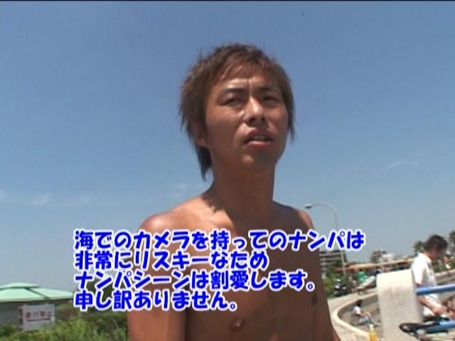 真夏の湘南ド素人ビキニギャル大量ゲット大作戦3のサンプル画像