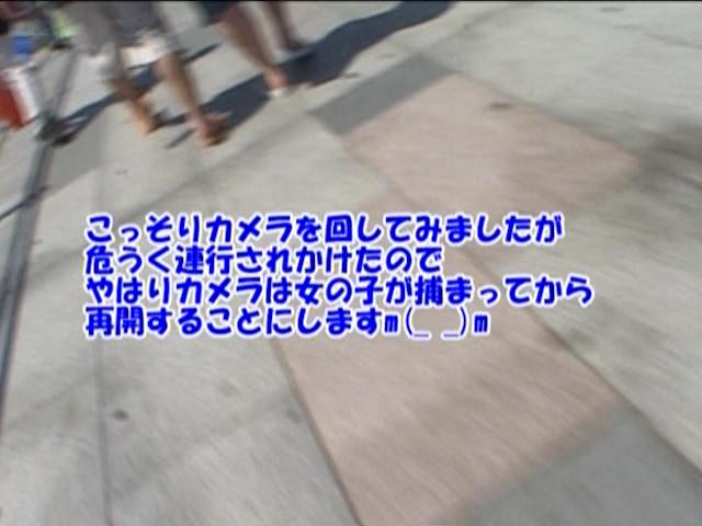 真夏の湘南ド素人ビキニギャル大量ゲット大作戦3のサンプル画像2
