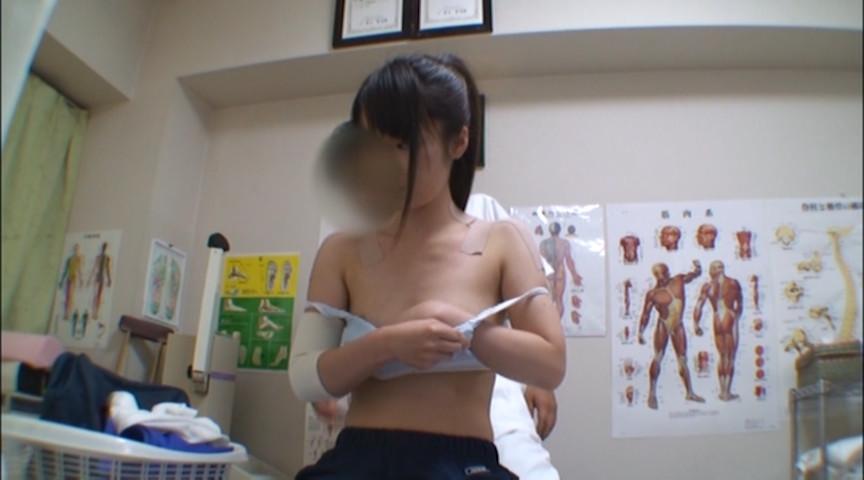 部活少女専門マッサージ治療院 画像 9
