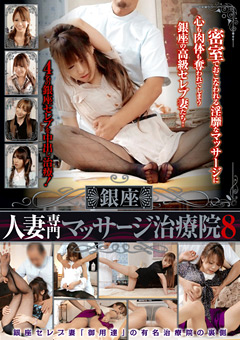 Tubev.sex でかいクリトリス 無料セックス動画 ja /