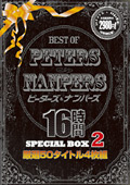 BEST OF PETERS&NANPERS 16時間2