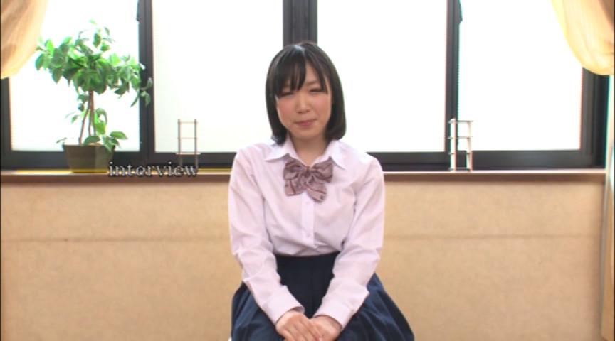 色白美肌パイパン爆乳娘 AVデビュー 稲葉薫 18歳のサンプル画像