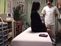 丸ノ内OL専門マッサージ治療院23