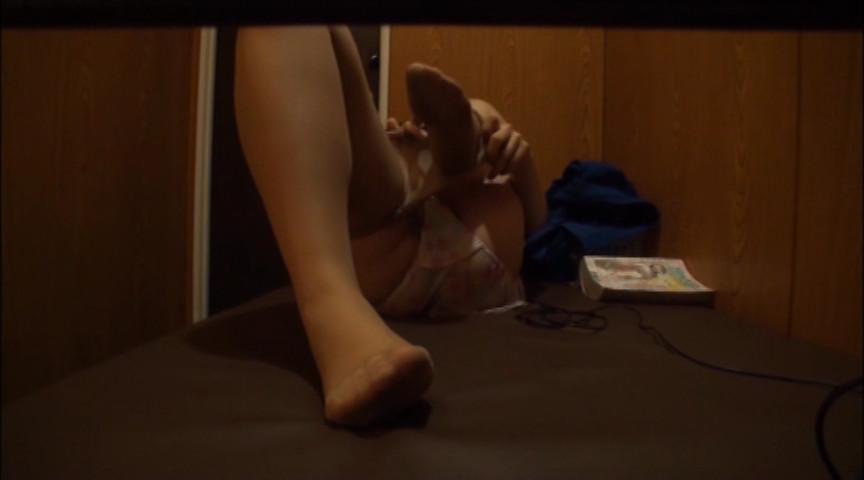 我を忘れて絶叫でイキまくるビデオBOX盗撮オナニーのサンプル画像12