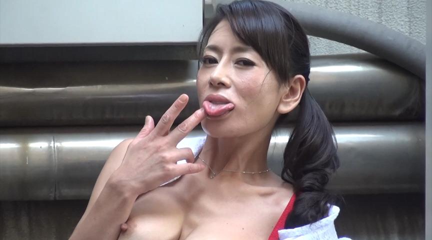 露出願望のある変態妻痙攣連続絶頂オナニー 画像 16