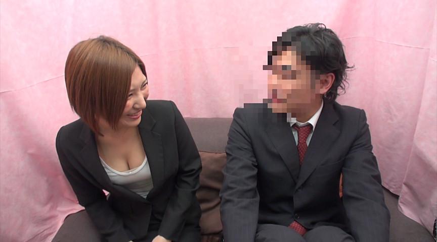 女上司と部下は賞金ゲームで一線を超え男女の関係になるのか? 18枚目