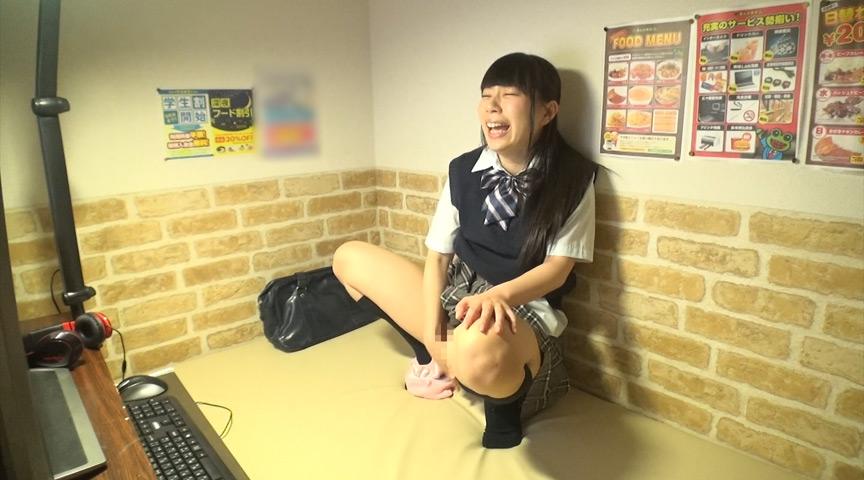 ネットカフェ盗撮JKオナニー3のサンプル画像6