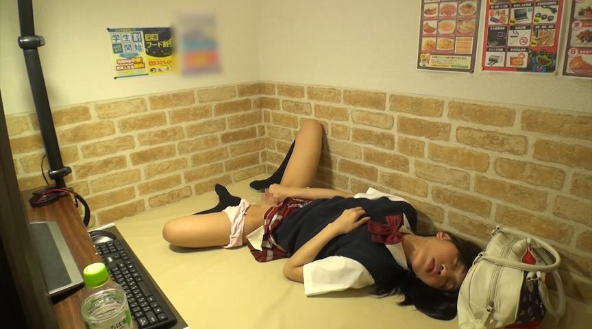 ネットカフェ盗撮JKオナニー3のサンプル画像12