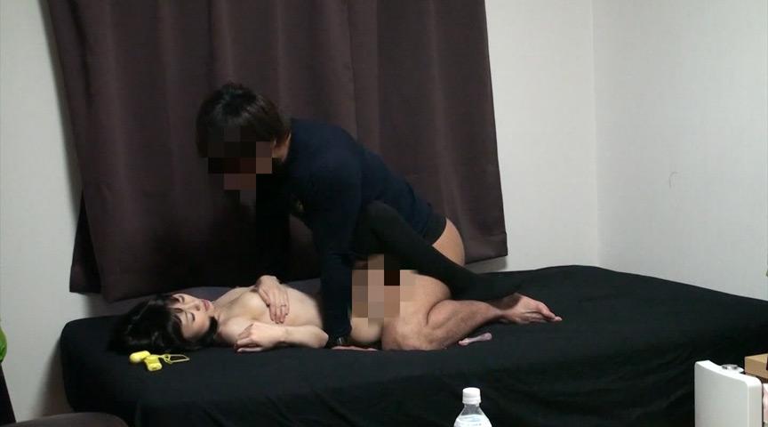 ネット流出(秘)プライベート映像 vol.3 15枚目